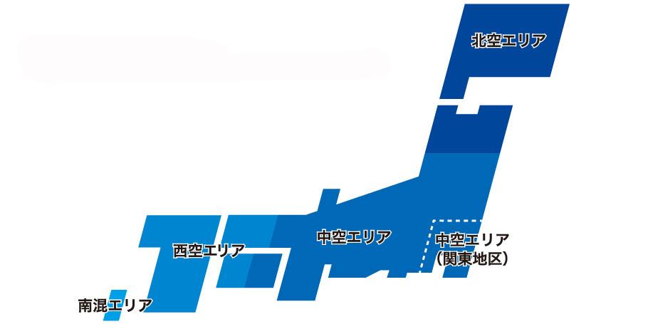航空自衛隊の基地マップ|MAGTARY(マグタリー)当店限定自衛隊グッズの ...