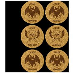 警戒航空隊シリーズ|MAGTARY(マグタリー)当店限定自衛隊グッズの生産 ...